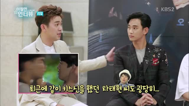 Watch and share Giddy Interview GIFs and 아찔한 인터뷰 GIFs on Gfycat