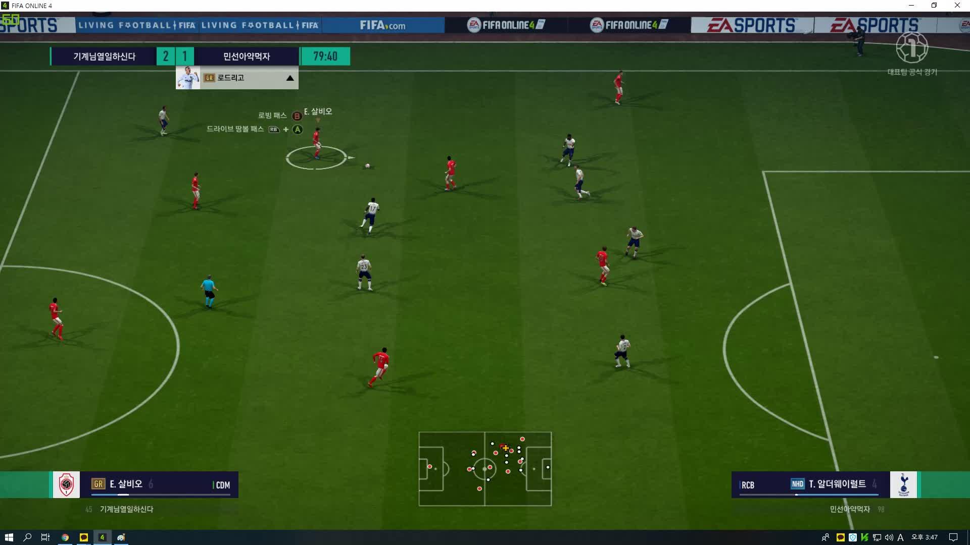 fifa, fifaonline4, FIFA Online 4 2019.04.23 - 15.47.31.02.DVR GIFs