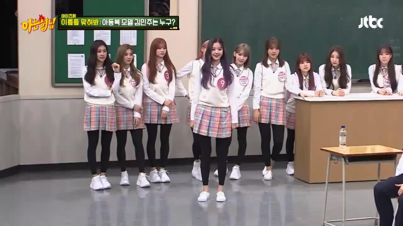 aegyo, cute, iz*one, izone, jang wonyoung, jangwonyoung, kgirl, knowing bro, knowing brother, kpop, wonyoung, 아는 형님, 형님, 형님 학교, Wonyoung a cutie pie GIFs
