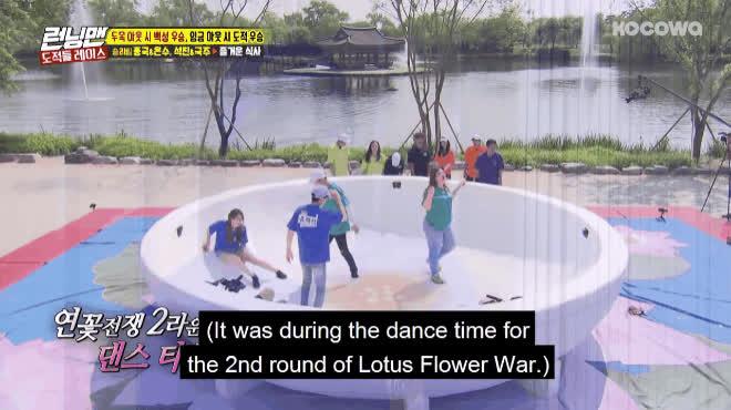 Nhảy theo BTS đến mất chân mày, Yoo Jae Suk quả không hổ danh thực tập sinh nhiều năm của Big 3 ảnh 5