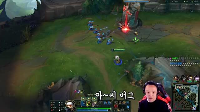 Watch and share Lol 인간젤리 GIFs and 트위치 인간젤리 GIFs by Hyeonsu  Lee on Gfycat