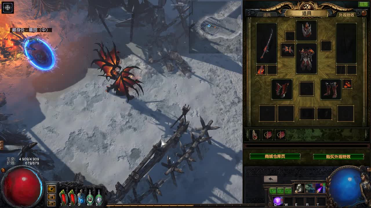 ▷ [Harbinger] Deefa_Adsignata lvl90 Necromancer Burning Spectres