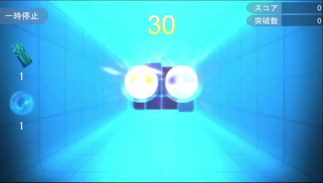 Watch SAZANAMI GIF by Robert Shilling (@robertshilling) on Gfycat. Discover more mobilegames GIFs on Gfycat