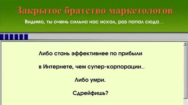 Watch Zakrytoe-bratstvo po-tsentru GIF on Gfycat. Discover more related GIFs on Gfycat