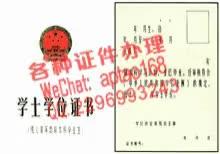 Watch and share C4wow-制作拳香港驾照多少钱V【aptao168】Q【2296993243】-bnj7 GIFs by 办理各种证件V+aptao168 on Gfycat