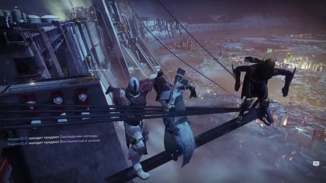 Watch Destiny 2 #01 GIF on Gfycat. Discover more Destiny 2, PlayUA GIFs on Gfycat