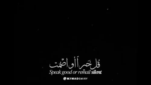 Watch and share Arabic Calligraphy GIFs and Arabic Language GIFs on Gfycat