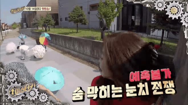 Chưa kịp ngắm hết mỹ nam mùa 1, SBS đã tung dàn cast mùa 2 Master Key toàn trai xinh gái đẹp