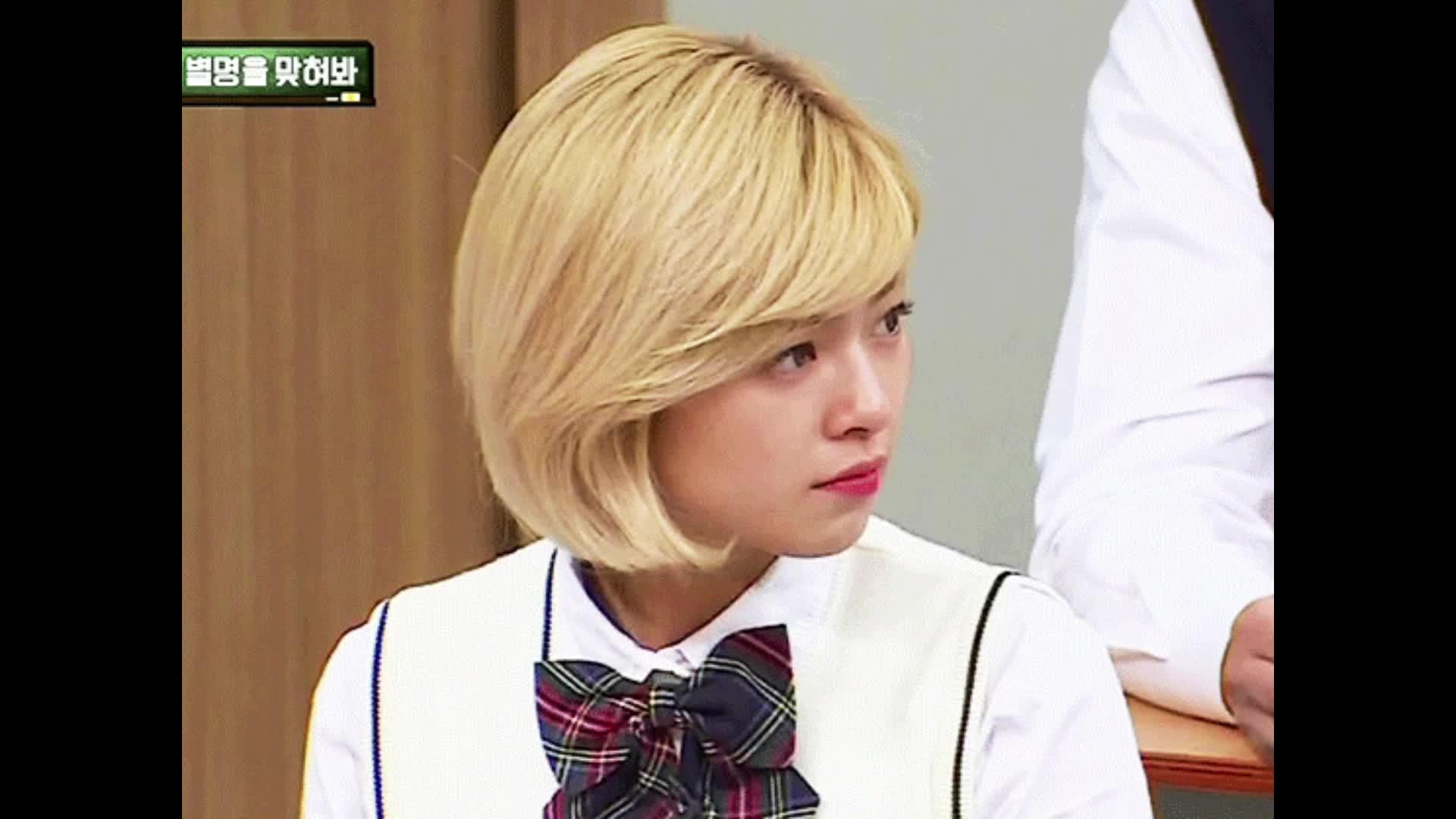 celebs, jeongyeon, kpop, twice, jeongyeon GIFs