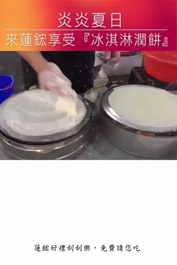 Watch and share Ice GIFs by 方萬隆 on Gfycat