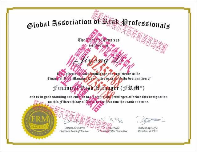 Watch and share 哪里能制作昭和音乐大学[咨询微信:BZ557788]办理世界各国证书证件 GIFs on Gfycat