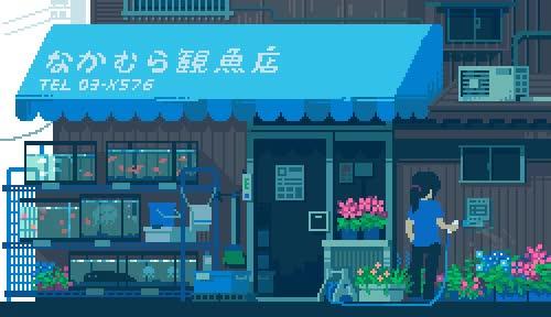 Watch and share Toyoi Yuta Animated Gifs Everyday Life Japan GIFs on Gfycat