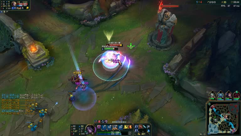 Diana, Gaming, Kill, LeagueOfLegends, Overwolf, Check out my video! LeagueOfLegends | Captured by Overwolf GIFs