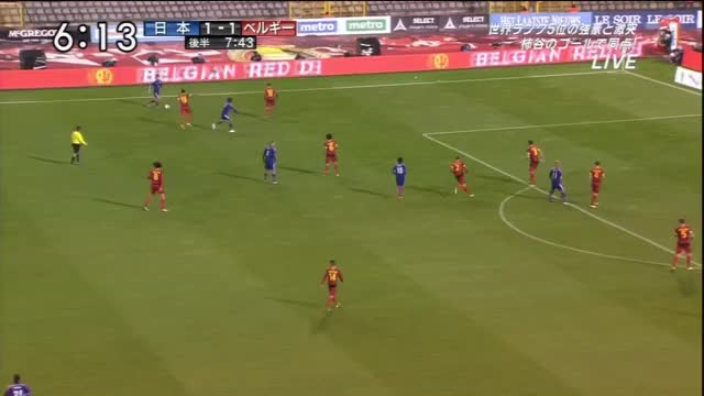 Watch honda vs bỉ GIF by Phong Mieu Nguyen (@phongmieunguyen) on Gfycat. Discover more soccer GIFs on Gfycat