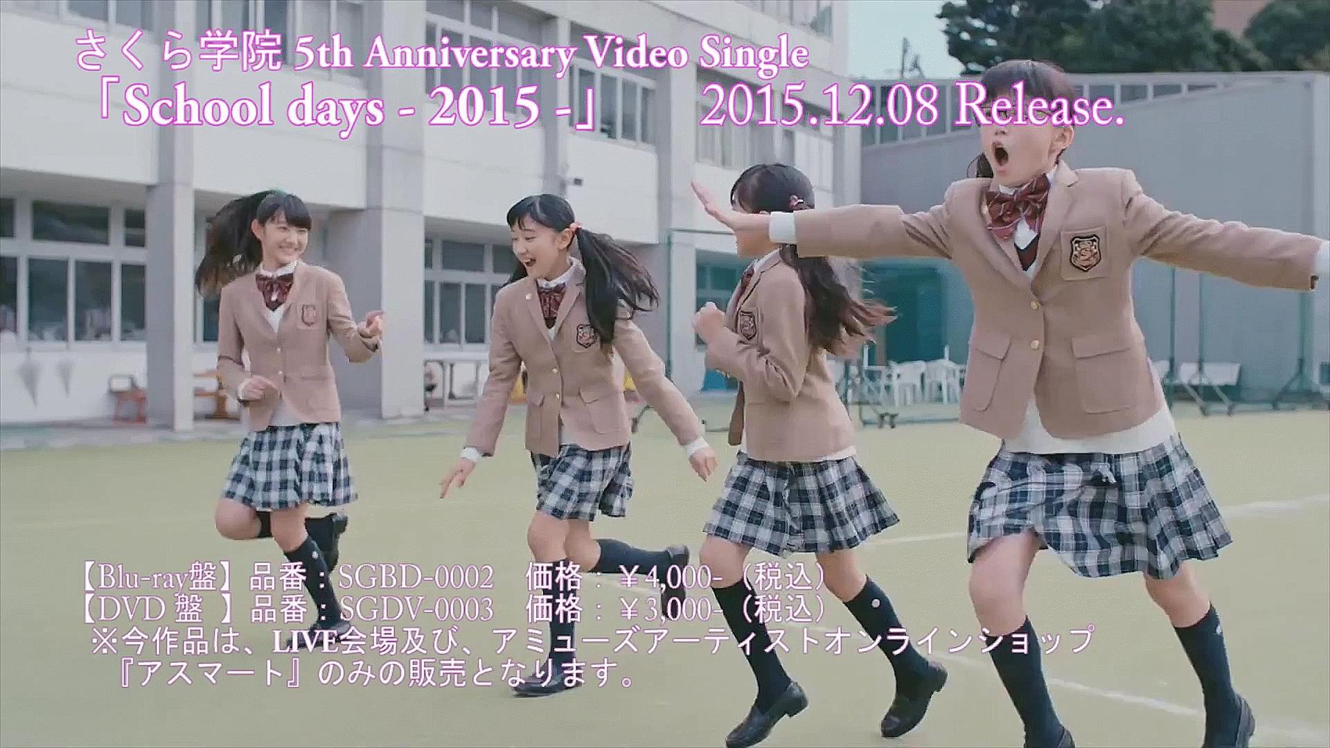 sakuragakuin, Sakura Gakuin - School Days 2015 GIFs