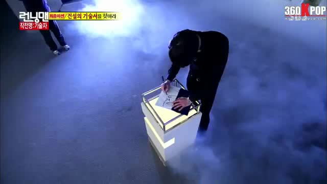 Kim Woo Bin ơi, hãy luôn vui vẻ và tràn đầy năng lượng như những khoảnh khắc trong Running Man này nhé! ảnh 19