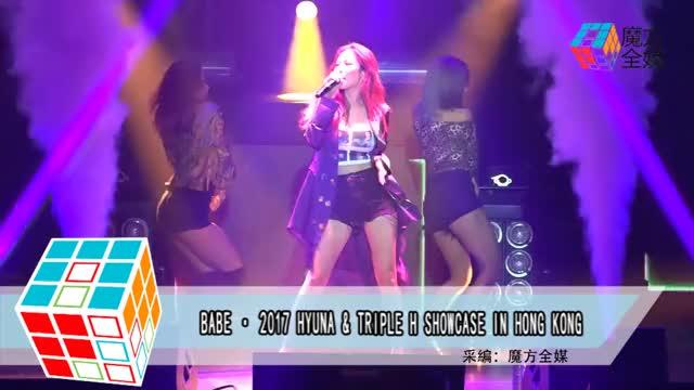 Watch HyunA & Triple H Showcase in Hong Kong GIF by @poglot on Gfycat. Discover more babe, hyuna, triple h GIFs on Gfycat