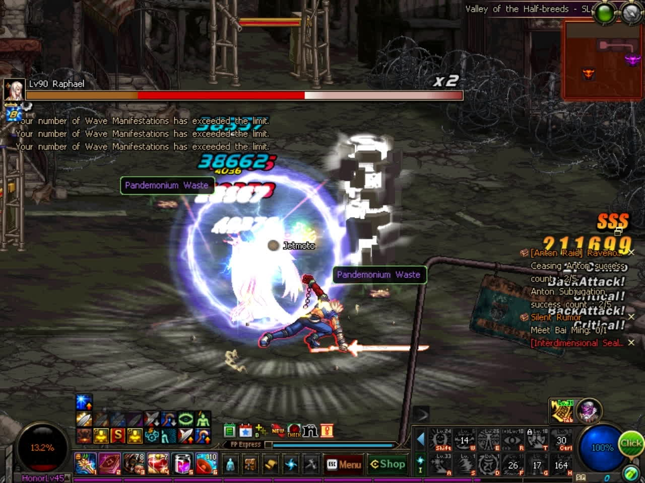 60fps, dfo, mmorpg, DFO Hell Mode Vol.66P2 GIFs