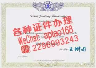 Watch and share 1nzdf-揭阳职业技术学院毕业证办理V【aptao168】Q【2296993243】-91rb GIFs by 办理各种证件V+aptao168 on Gfycat