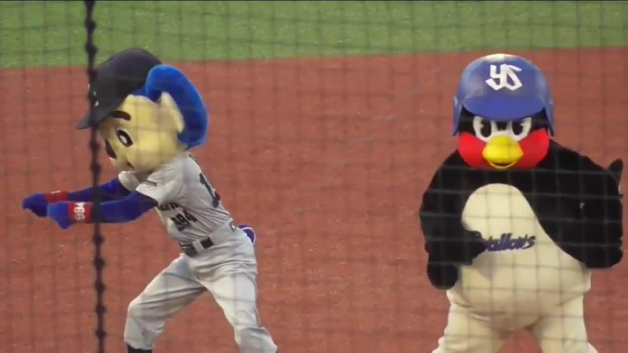 Japanese baseball, NPB, Mascots dancing GIFs
