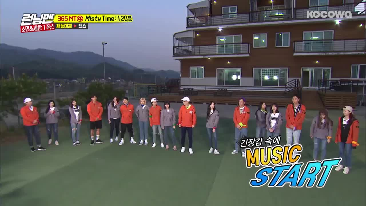 Running Man Ep 398 Gifs Search | Search & Share on Homdor