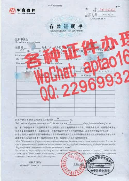 Watch and share 9tnp3-制作医师执业证书V【aptao168】Q【2296993243】-864s GIFs by 办理各种证件V+aptao168 on Gfycat