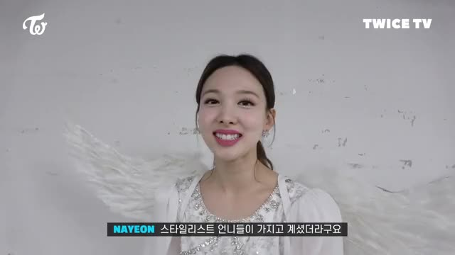 Watch and share Celebs GIFs and Nayeon GIFs by Breado on Gfycat