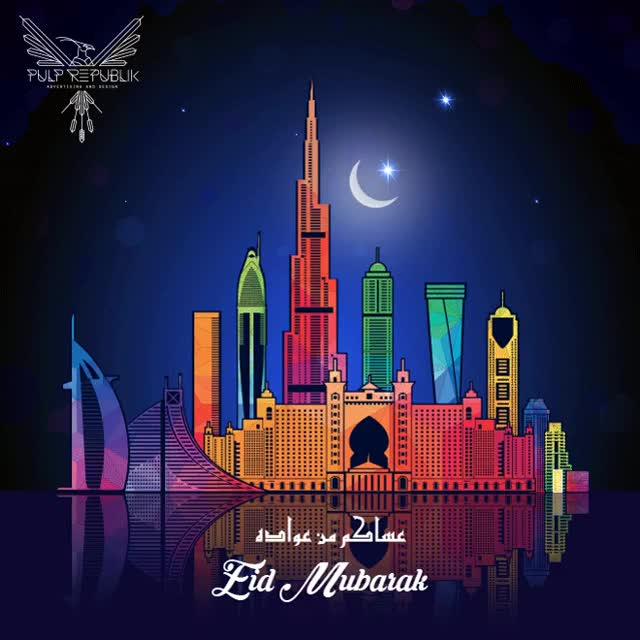 Watch and share Eid Al Adha GIFs and Eid Al Fitr GIFs on Gfycat