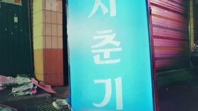 Watch BIGBANG - '에라 모르겠다(FXXK IT)' M/V GIF on Gfycat. Discover more BIGBANG MADE, BIGBANGMADE, FXXK IT, MADE, MADE FULL, MADE SERIES, MADESERIESE, THEFULLALBUM, 빅뱅, 에라모르겠다 GIFs on Gfycat