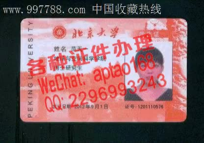 Watch and share 5b5h7-做假拉斯维加斯结婚证V【aptao168】Q【2296993243】-55f3 GIFs by 办理各种证件V+aptao168 on Gfycat