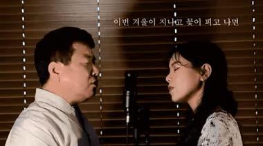 EXO-L đang xôn xao điều gì: Bản cover ca khúc solo Beautiful Goodbye của Chen đến từ cha và con Youtuber nổi tiếng ảnh 3