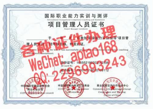Watch and share 8ics2-南通大学杏林学院毕业证办理V【aptao168】Q【2296993243】-tbz9 GIFs by 办理各种证件V+aptao168 on Gfycat