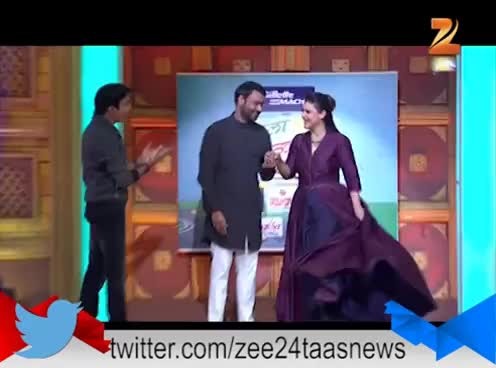 Chala Hawa Yeu Dya | Ajay Devgan And Kajol | Promote Shivaay Part-2 GIFs