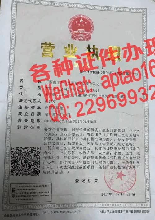 Watch and share 2im2i-制作密西西比州驾照V【aptao168】Q【2296993243】-vv7b GIFs by 办理各种证件V+aptao168 on Gfycat