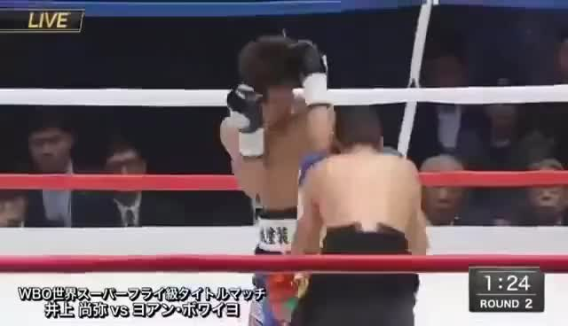 Watch Naoya Inoue vs Yoan Boyeaux - Round 3 body shot GIF on Gfycat. Discover more related GIFs on Gfycat