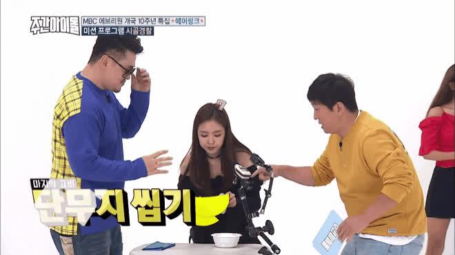 Ăn mì trong im lặng  cực hình thử thách sức chịu đựng của gameshow Hàn đây rồi