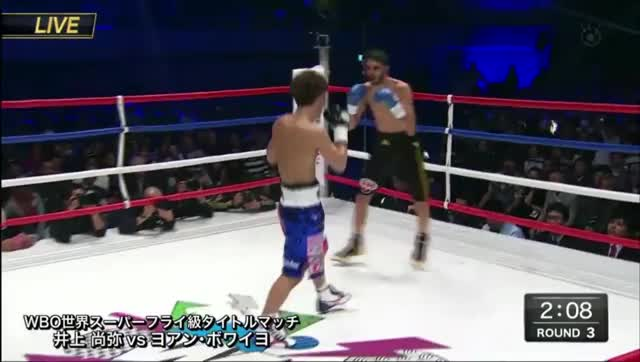 Watch Naoya Inoue Vs Yoan Boyeaux knockdown #3 GIF by @stnstn on Gfycat. Discover more anime, boxing, champion, fujitv, japan, knockdown, knockout, monster, naoya inoue, new years eve, roy jones nude, sun is the best newspaper in the would, wbo GIFs on Gfycat