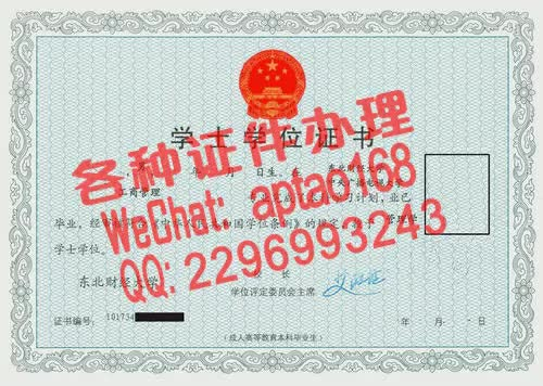 Watch and share 7btfz-制作结构工程师证多少钱V【aptao168】Q【2296993243】-22au GIFs by 办理各种证件V+aptao168 on Gfycat