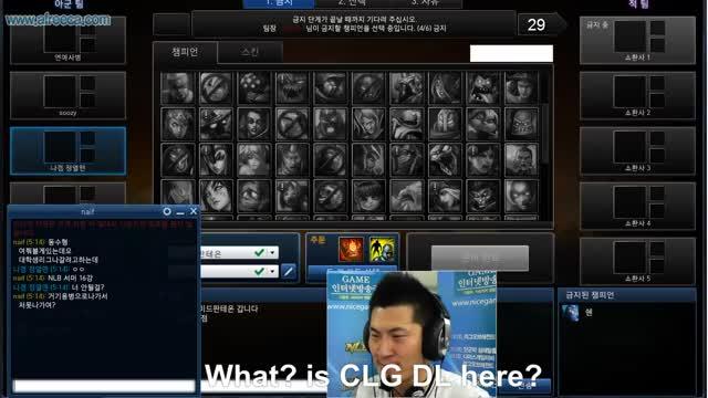 Korean Streamer met DL in 2012maybe