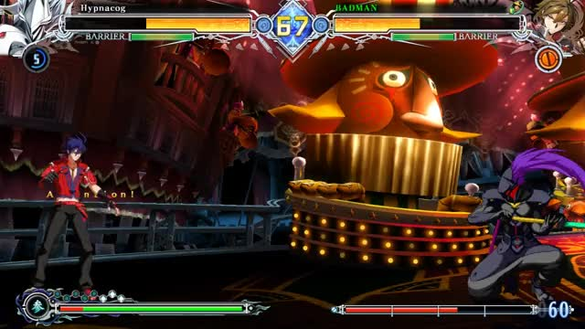 Watch and share Blazblue GIFs and Frostic GIFs by badman89 on Gfycat