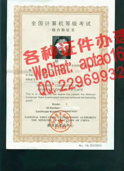 Watch and share 7ntx9-中央戏剧学院毕业证办理V【aptao168】Q【2296993243】-1dlh GIFs by 办理各种证件V+aptao168 on Gfycat