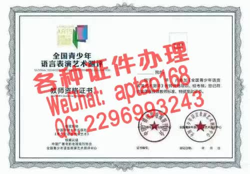 Watch and share B1pr1-买个假的计算机应用能力考核证书V【aptao168】Q【2296993243】-mk8c GIFs by 办理各种证件V+aptao168 on Gfycat