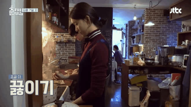 Yoona  thỏi nam châm hút hết các mỹ nam khi cùng chơi gameshow ảnh 16