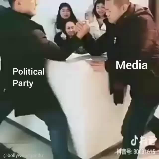 Politics GIFs