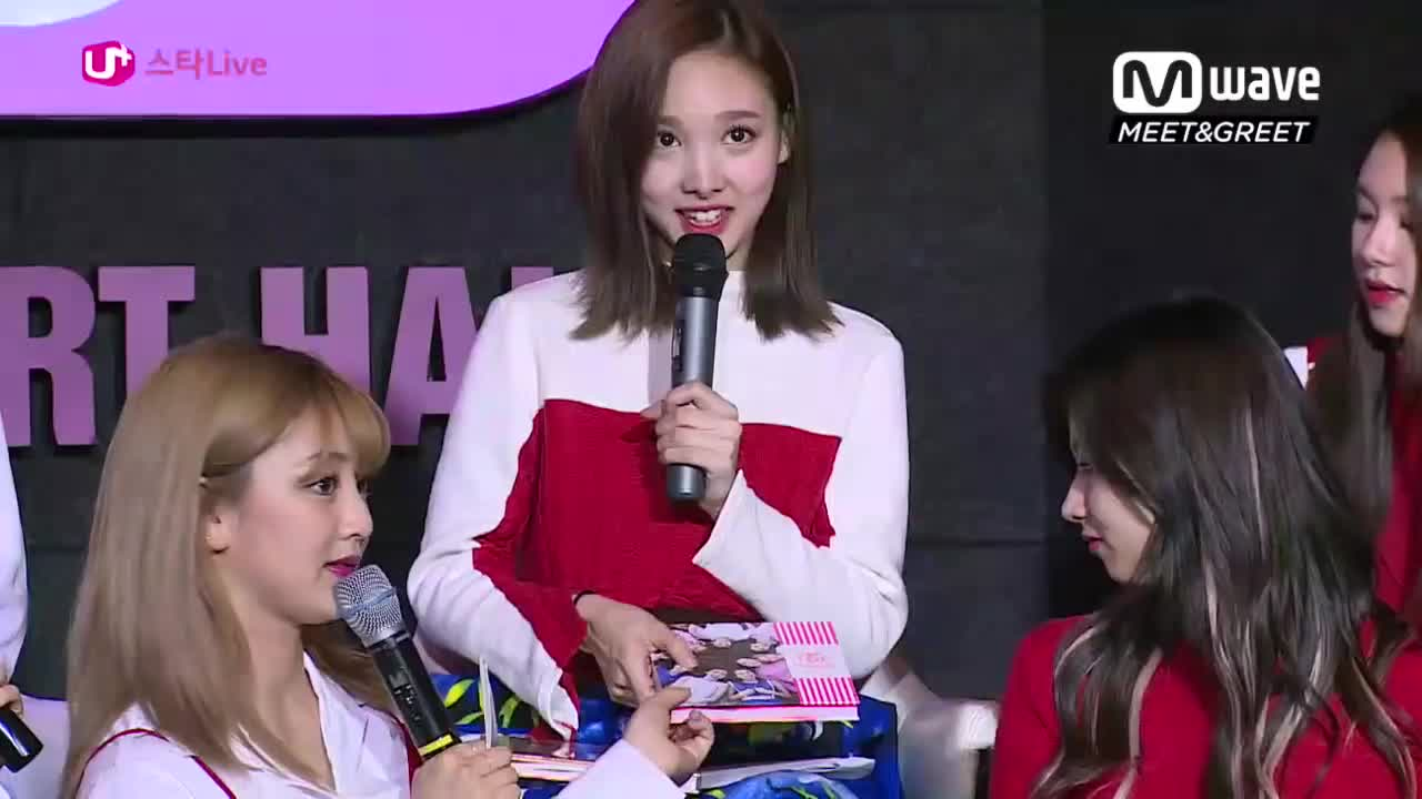 Nayeon Showing Off The Album Find Make Share Gfycat Gifs