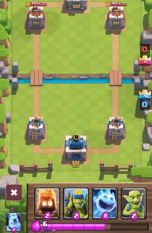 Watch and share Clash Royale Ice Spirit 3 GIFs by セージュ on Gfycat