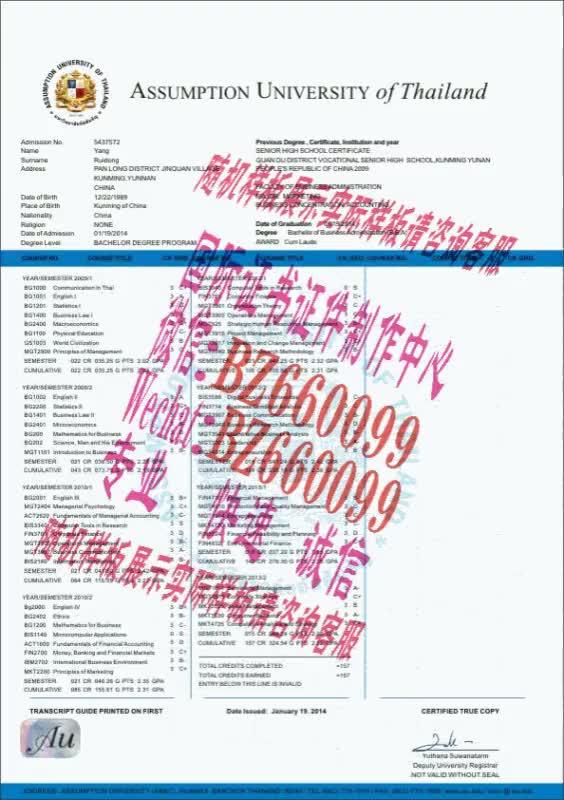 Watch and share 哪里能办南缅因州大学毕业证成绩单[咨询微信:BZ660099]办理世界各国证书证件 GIFs on Gfycat