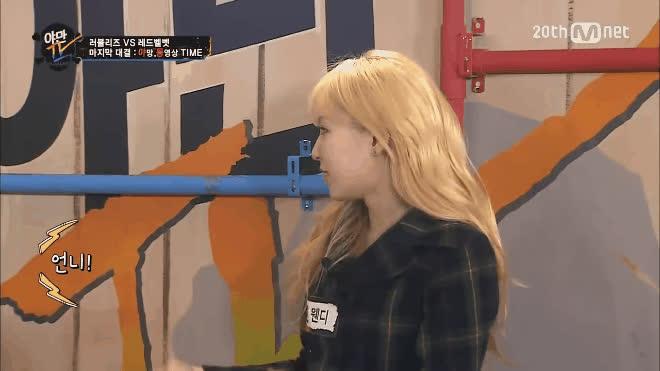 Bạn có biết, Red Velvet có một Wendy xinh đẹp nhưng lầy bất chấp trong tất cả các gameshow như thế này?
