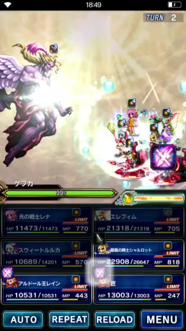 Watch and share Ffbe Jp GIFs by dooMWoop on Gfycat