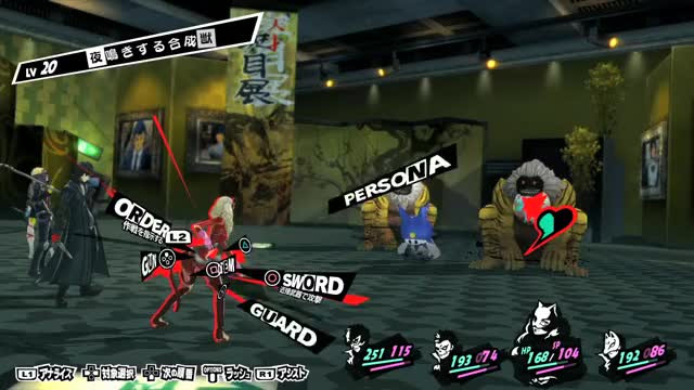 Watch and share Videogames GIFs and Persona5 GIFs by txerri_boy on Gfycat